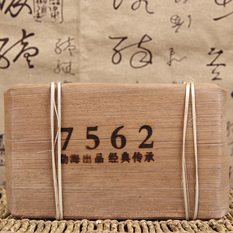 云南勐海08年古树老茶砖 7562 经典老熟茶 普洱茶砖250g包邮
