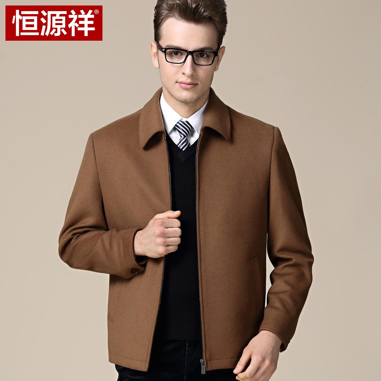恒源祥男装外套100%纯羊毛翻领夹克羊毛呢子大衣中年爸爸冬装外套