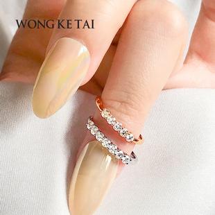 玫瑰金钻戒18k白金排钻戒指彩金戒指钻戒配戒女豪华群镶钻戒叠戴图片