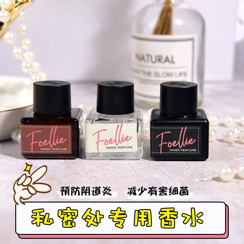 韩国Foellie私处护理香氛香水 6种植物精油配方 芳香护理私处健康
