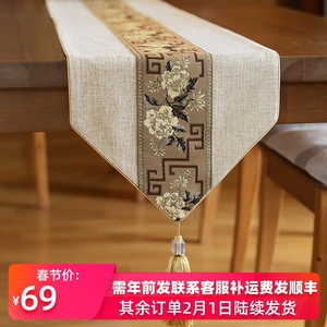 New chinese style table flag chinese style zen tea table flag tea table cloth tea ceremony cloth tea table dining table linen table cloth chinese style