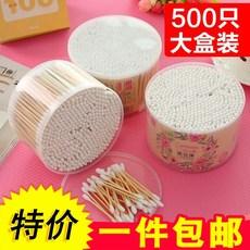 双头盒装棉签棉花棒家用化妆棉签掏耳朵无菌木棒消毒清洁棉棒包邮
