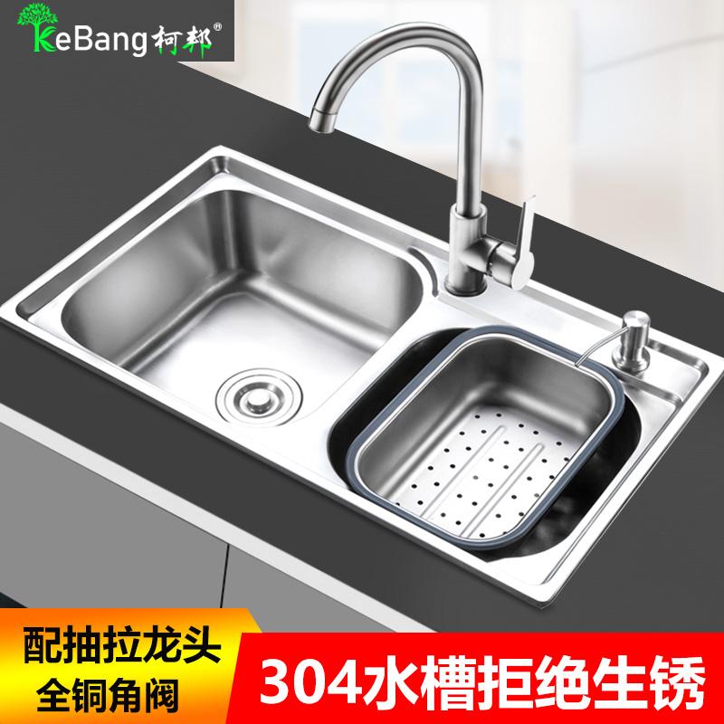 304不锈钢水槽 拉丝双槽厨房洗菜盆洗碗池 一体成型厨盆套装