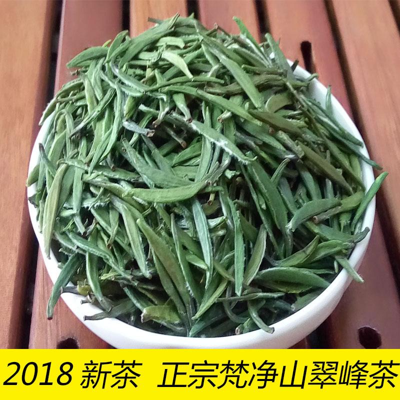 贵州绿茶2018新茶春茶梵净山翠峰翠芽明前特级茶叶浓香型50g散装