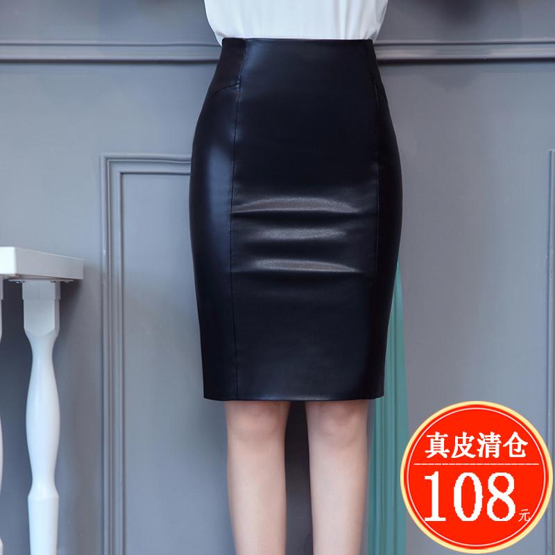 2019秋冬新款海宁真皮皮裙女半身裙高腰包臀裙开叉中长款一步裙潮