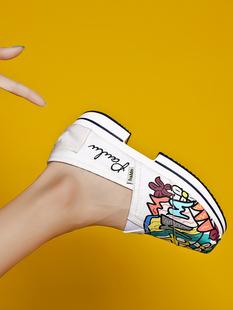 Tt&Mm/汤姆斯女鞋一脚蹬厚底白色帆布鞋涂鸦韩版潮流懒人松糕布鞋