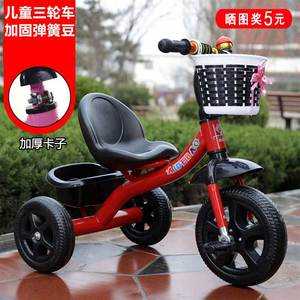 New children's tricycle, baby stroller, tricycle