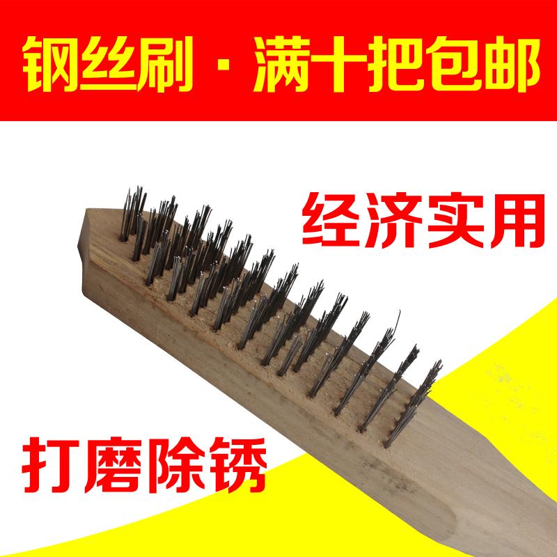 木柄钢丝刷 清洁除锈刷6行木柄加厚除锈 除油漆铁刷子鱼鳞刷包邮