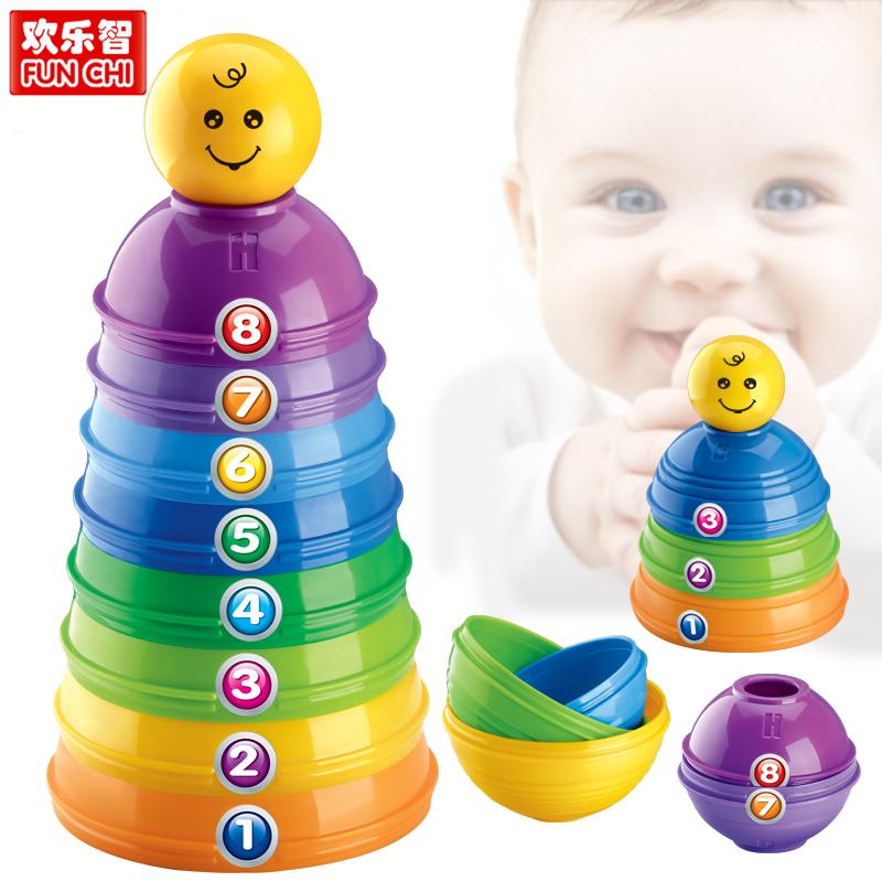 儿童益智玩具叠叠乐套碗婴幼儿套圈彩虹塔早教玩具宝宝套碗叠叠杯