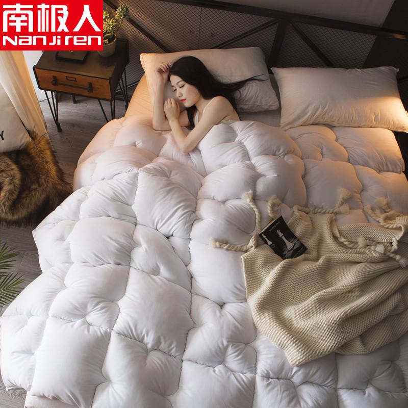 南极人被子冬被芯加厚保暖宿舍双人学生单人空调春秋四季通用棉被