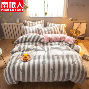 Antarctic four-piece winter thick warm coral fleece sheets quilt cover velvet double bed top kit