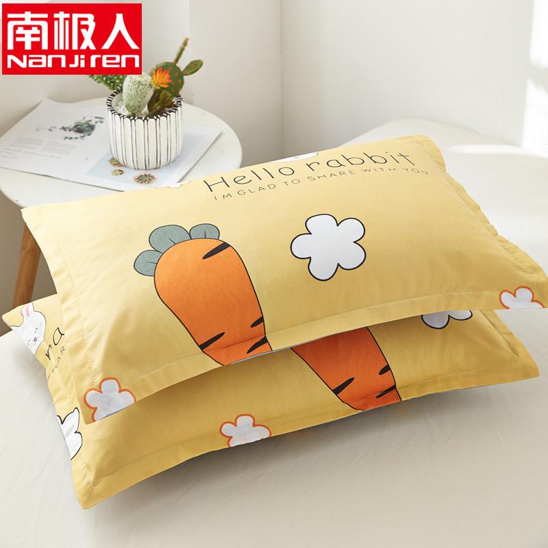南极人一对装枕套枕芯枕头套夏季整头套儿童卡通情侣单人用枕夏天