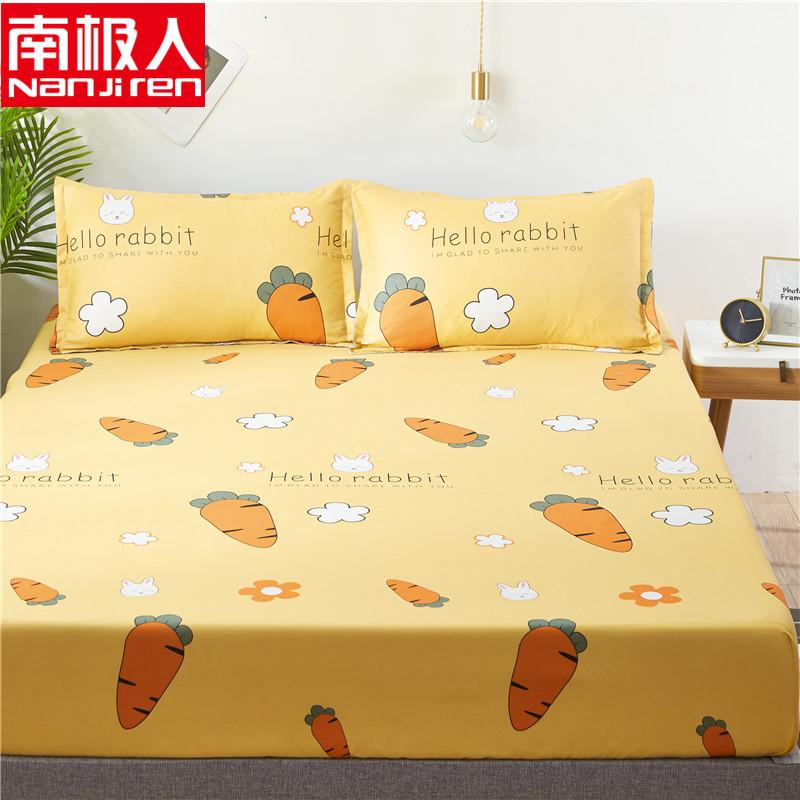 南极人床笠席梦思床罩保护套防尘床垫罩单件床套双人单人防滑床单