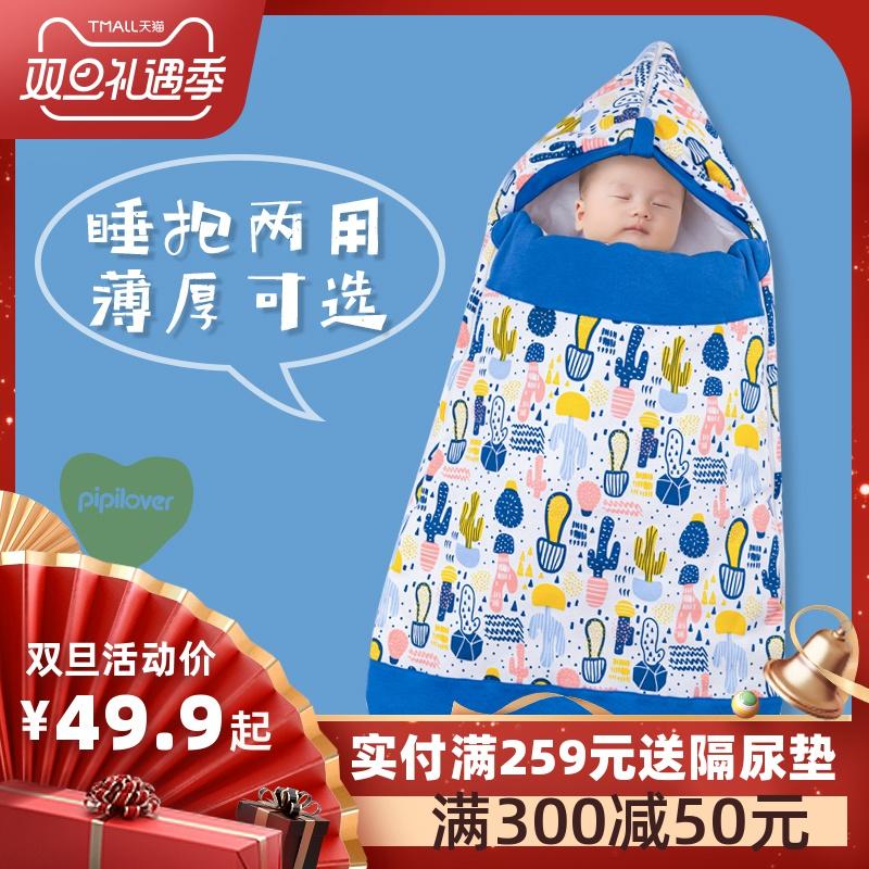 睡袋婴儿童秋冬款加厚小孩纯棉冬季新生宝宝防踢被防惊跳四季通用