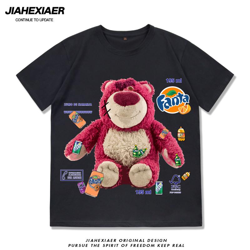 特别的情侣装夏季草莓熊潮流学生短袖t恤男潮牌港风纯棉宽松半袖