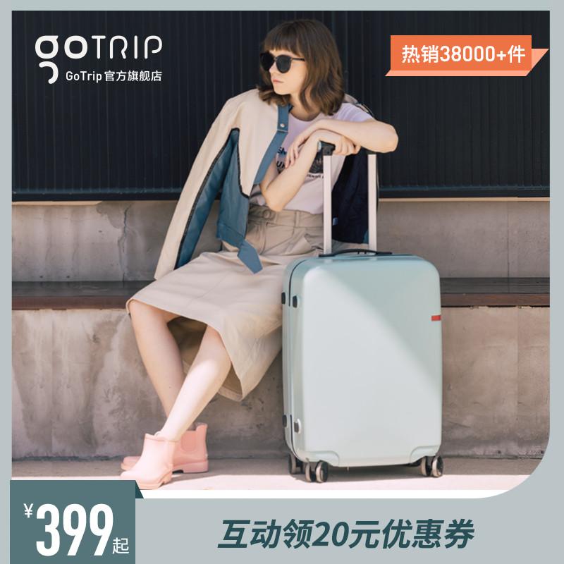 gotrip拉杆箱女小 轻便登机皮箱子旅行箱ins网红行李箱抖音密码箱