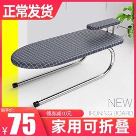 熨衣板台式烫衣板家用折叠清仓高档熨斗垫板熨烫板日本烫衣服板架