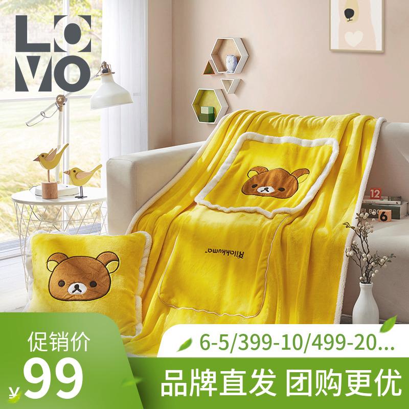 LOVO家纺抱枕毯两用可折叠卡通可爱靠枕靠垫空调毯午睡毯