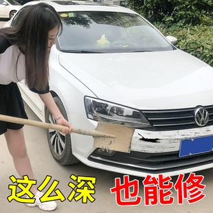 汽车身漆补漆笔划痕快速修复神器深度刮痕专用膏万能修补剂露底漆