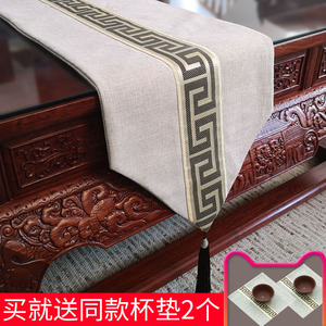 New Chinese Tea Bunting Table Flag Chinese Zen Zen Coffee Table Tablecloth Modern Simple Bed Banner Doily Tea Mat Tablecloth
