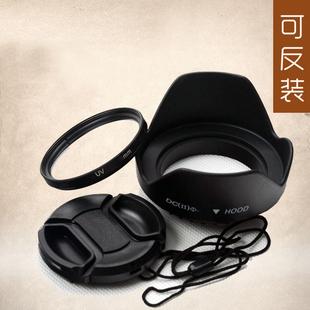 佳能 微单EOS RP R5 R6镜头遮光罩RF24-105mm F4-7.1 STM UV镜77D套机EF-S 18-135mm f/3.5-5.6 IS USM镜头盖