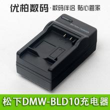 松下 D331C-GFmcC-GX1 DMC-G3 DMW-BLD10E GK