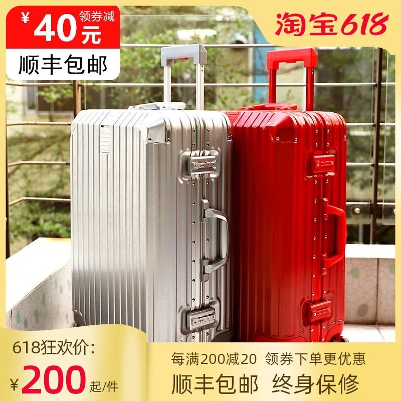 铝框拉杆箱行李箱旅行箱包2024登机密码皮箱子28寸万向轮学生男女