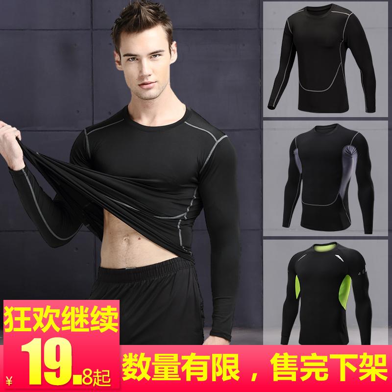 紧身衣男长袖运动上衣健身服跑步速干衣透气冬季训练服肌肉健身房