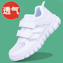 儿童白色运动鞋男1r5白鞋女童1q儿园宝宝旅游(小)学生波球鞋子
