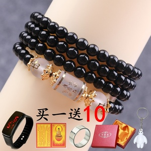 Crystal bracelet obsidian rosary men's women's japanese and korean version couple personality bracelet zodiac transfer jewelry