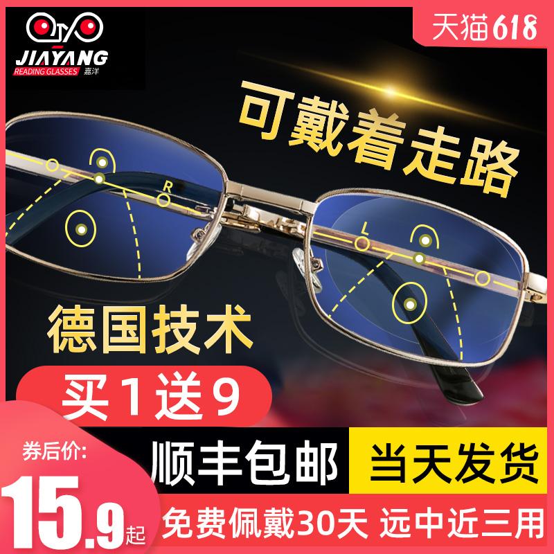 智能老花镜男远近两用自动变焦高清防蓝光抗疲劳老人眼镜女可折叠