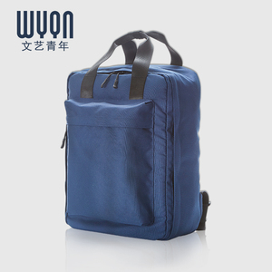 Literary Youth Travel Bag Large Capacity Backpack Men Women Travel Backpack Backpack Men Fashion Trend Bag