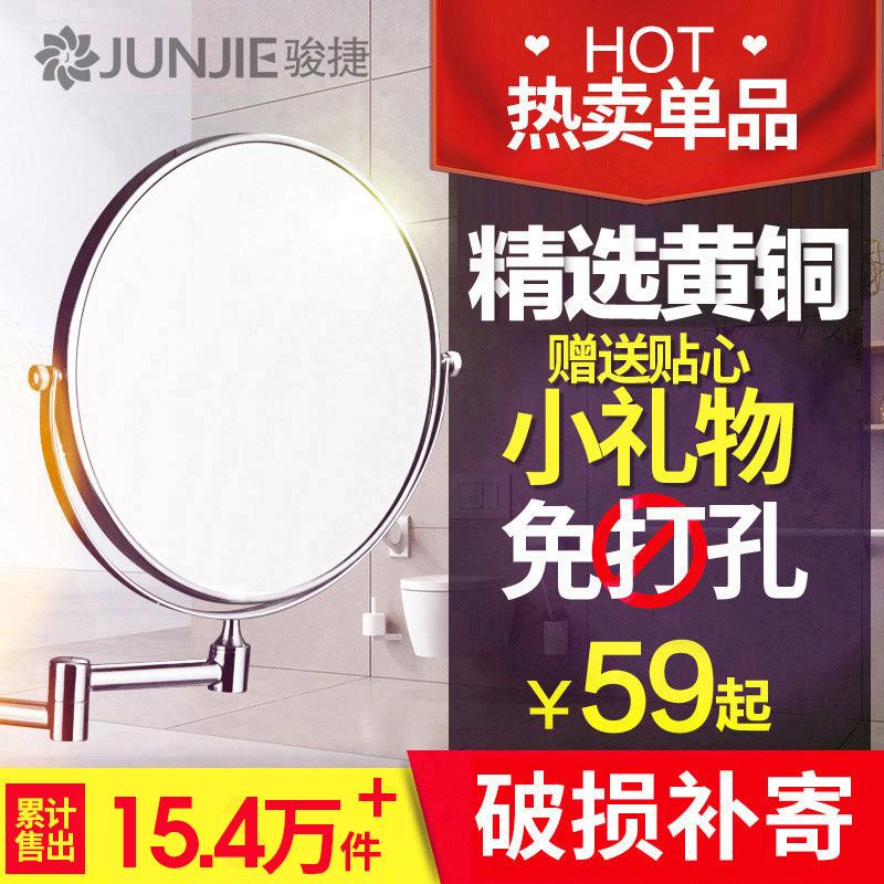 浴室化妆镜折叠酒店卫生间伸缩镜子贴墙双面放大美容镜壁挂免打孔