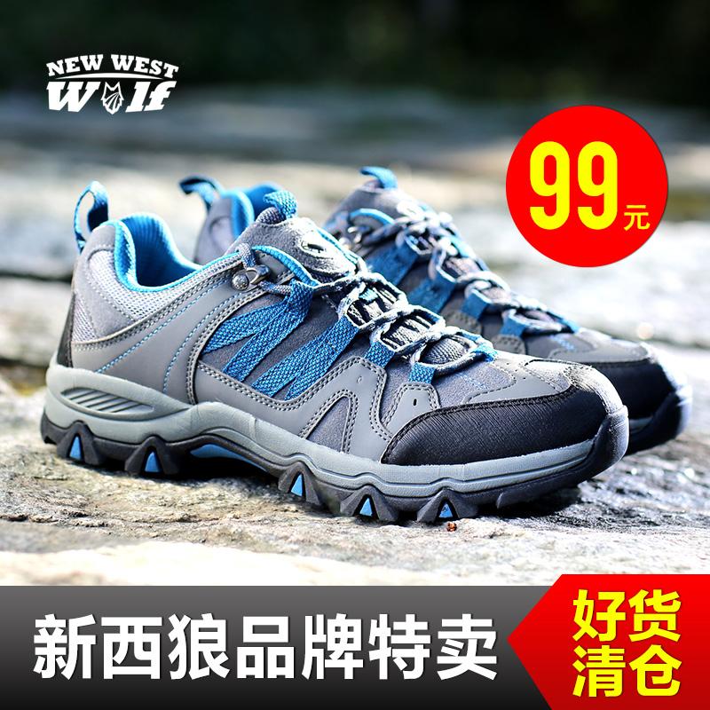登山鞋男鞋户外鞋女秋冬季防水防滑徒步鞋情侣透气运动旅游爬山鞋