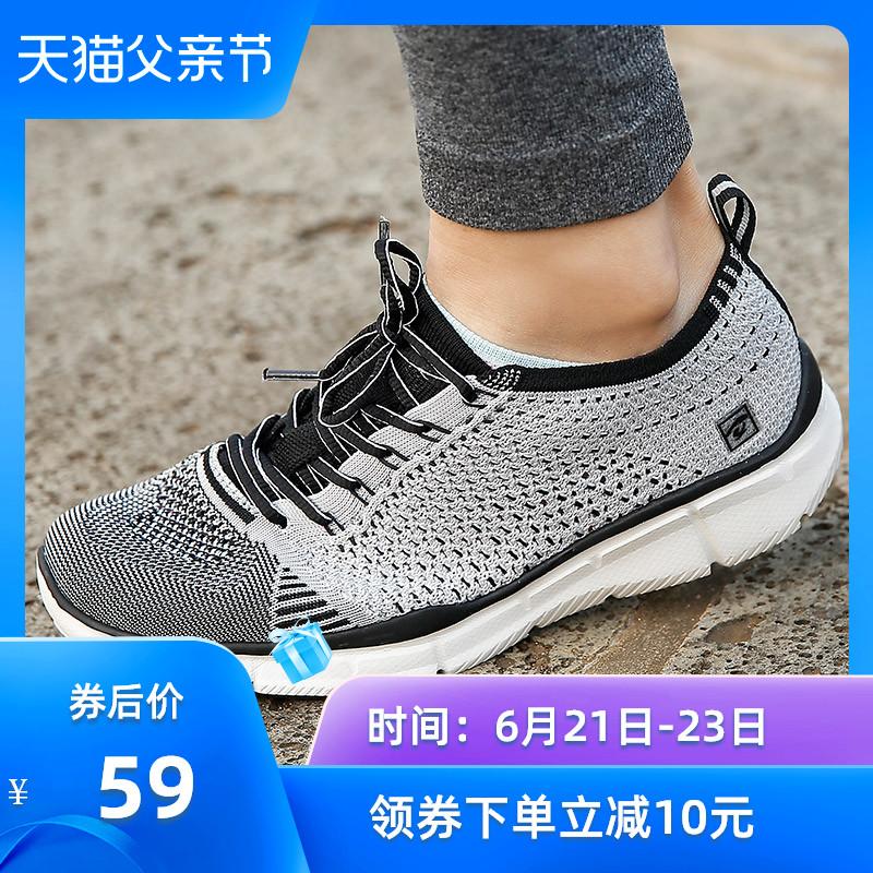 探路者男鞋女鞋春夏户外透气运动休闲登山徒步跑鞋