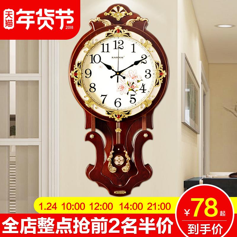 钟表时钟挂钟客厅静音挂表欧式家用大气石英钟卧室现代简约创意壁