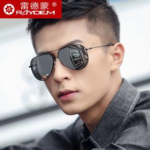 日夜两用偏光太阳镜男士眼镜潮2019新款墨镜夜视镜开车专用驾驶镜