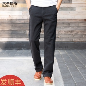 Daniel Boss loose sanded autumn and winter thick section casual pants male stretch straight business trousers men's trousers