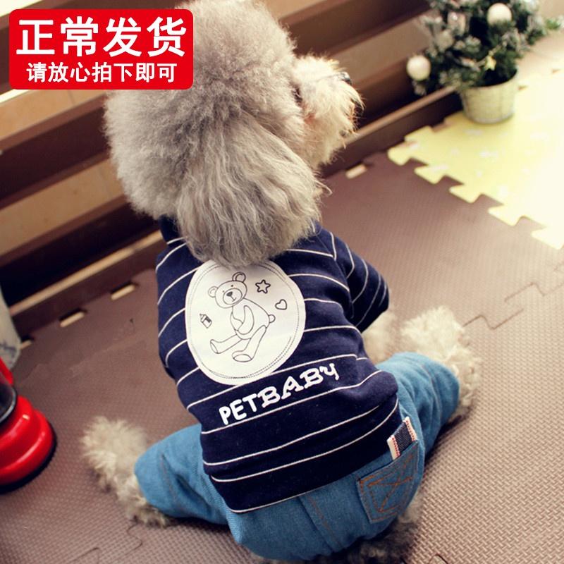 宠物泰迪服饰狗狗衣服秋冬装贵宾比熊小型幼犬雪纳瑞柯基猫咪四脚