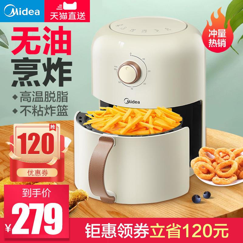 美的空气炸锅家用智能无油低脂薯条机大容量电烤箱全自动E101