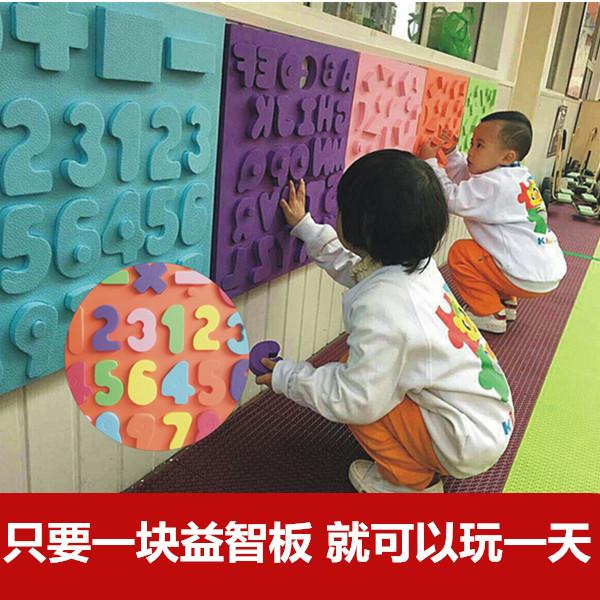 幼儿园墙面游戏益智儿童桌面泡沫玩具室内防撞积木中班区域活动