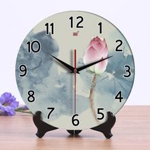 承沁陶瓷钟表座钟台2f6中款静音kk家用复古摆件摆钟创意时尚