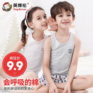 英博伦儿童小背心夏季纯棉薄款男童女童宝宝小孩男孩女孩内穿外穿图片
