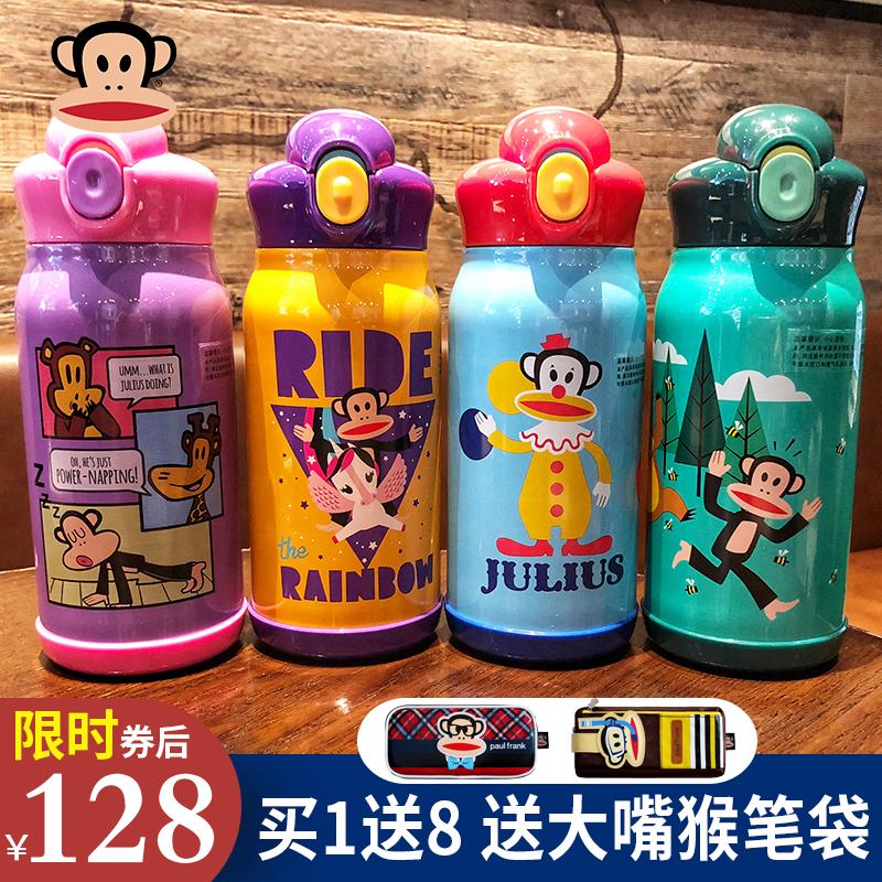 保温杯 小学生 吸管 两用 水壶 儿童 幼儿园 宝宝 不锈钢 水杯