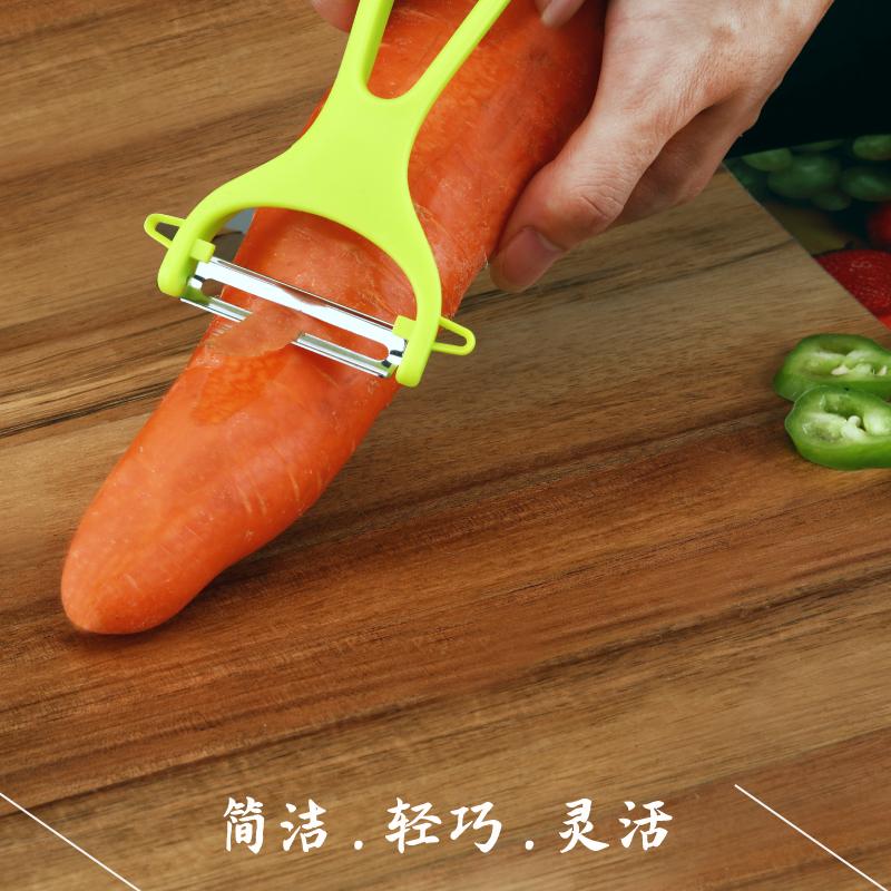 德国不锈钢苹果削皮神器水果皮刀多功能刮皮器刨皮刀土豆去皮家用