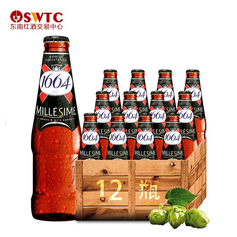 极速达 酒划算 法国进口 凯旋1664复朗姆酒啤酒250ml*12瓶整箱装