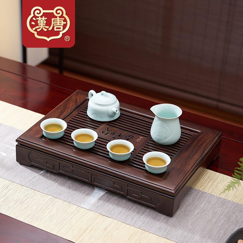 汉唐茶具 茶台茶盘实木家用茶具套装小博古简约茶托盘功夫干泡台