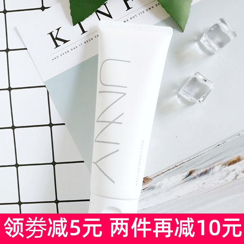 韩国unny氨基酸洗面奶泡沫洁面乳敏感肌深层清洁控油补水男女学生