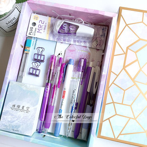Japan and South Korea Baile temperament zebra pen stationery purple department high school small daily school supplies stationery set college students