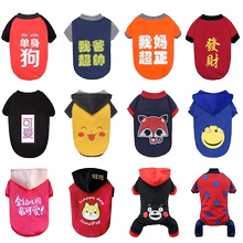 Teddy dog clothes qiu dong outfit four feet small dog pups than bear leung cat pet dogs in the spring and autumn
